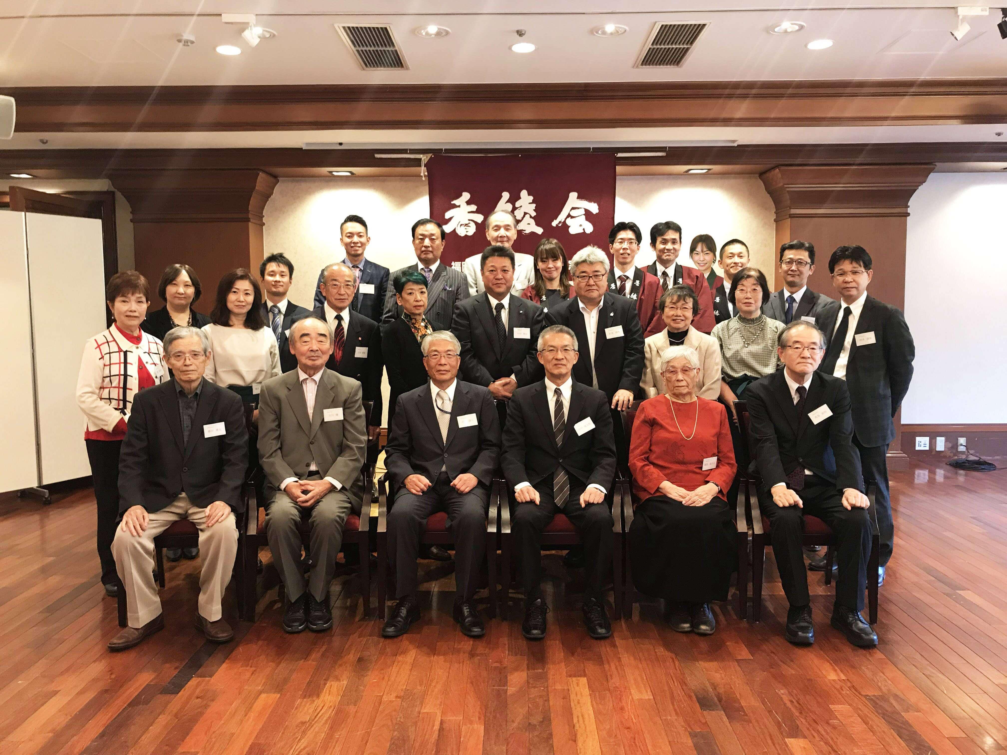 第98回関西支部総会